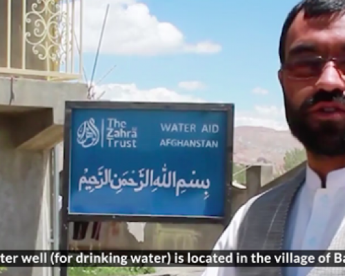 Water Wells in Afghanistan