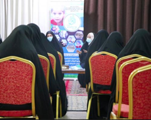 Educational Seminar in Najaf